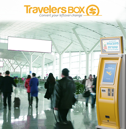416x426_travelersbox (1)